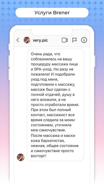 otzyv8
